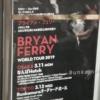 ブライアン・フェリー LIVE 2019年3月13日(水)Bunkamuraオーチャードホール