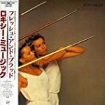 ロキシー・ミュージック/フレッシュ・アンド・ブラッド