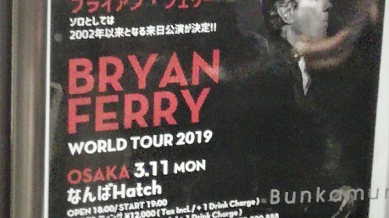 ブライアン・フェリー LIVE 2019年3月13日(水)@Bunkamuraオーチャードホール